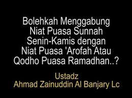 Karena mengucapkan/melafazhkan niat tidak diriwayatkan dari rasulullah shallallahu 'alaihi wa. Niat Puasa Ramadhan Qadha
