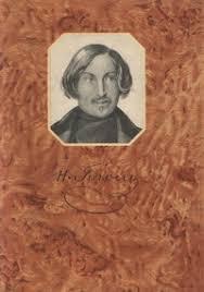 Гоголь Николай Шинель скачать бесплатно книгу в формате fb  Гоголь Николай Шинель скачать бесплатно