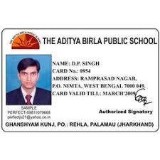 Services Maker Printing 1801141633 Cards In कार्ड Jayam Gandhipuram Card Graphics प्रिंटिंग Coimbatore Id Id Offset Printing amp; आई