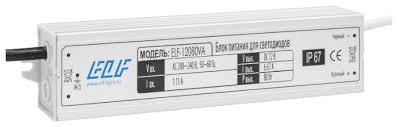 Купить <b>Блок питания</b> для LED <b>ELF ELF</b>-12080VA 80 Вт по низкой ...