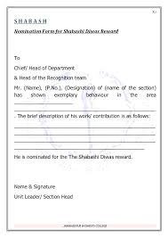 Free Award Nomination Form Template Blank Student Templates Employee