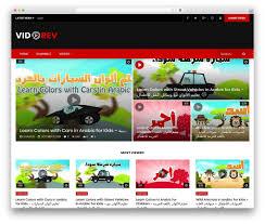 Wordpress Movie Theme Vidorev Wordpress Movie Theme By Beeteam368 Submitaclip Com