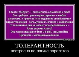 У Державну міграційну службу направлено заяву про позбавлення нардепа Рабіновича громадянства України - Цензор.НЕТ 1646