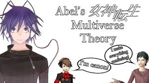 Smt Multiverse Chart A Brief History Of Megami Tensei And The Multiverse Theory
