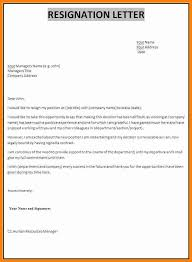 Resign Template Resignation Letter In Hindi Luxury Resignation Letter In Hindi All