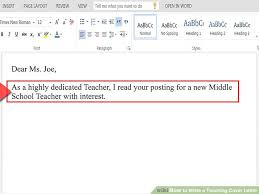image titled write a teaching cover letter step 5 how to write a cover letter step by step