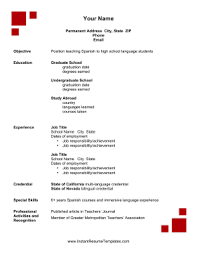 Study Abroad Resume Sample Study Abroad Resume Template