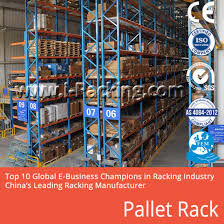 adjule steel warehouse storage heavy duty pallet rack system pictures photos