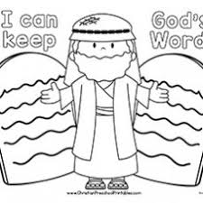 Homey Design Free Printable Ten Commandments Coloring Pages