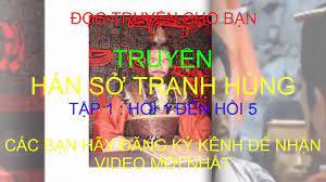 Truyện Hán Sở Tranh Hùng tập 1 - YouTube