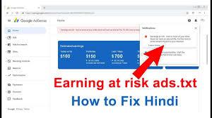 ads txt file earning at risk fix ads txt file error in google adsense hindi