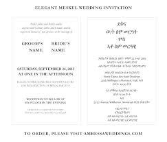 Corporate Invitation Card Format Sample Wedding Invitation Card Format In Muslim Urdu