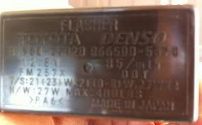 2005 flasher relay location and how to change the front indicators jpg 22 1 kb