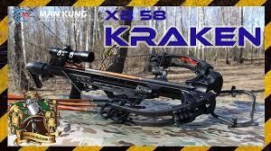 Купить <b>блочный арбалет Man</b> Kung XB 58 Kraken в магазине ...