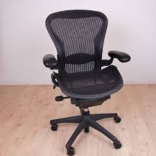 Buy Used Herman Miller Aeron Fully LoadedAeron Office Chair Used