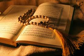 Image result for hikmah quran