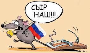 Песков о возможных новых санкциях США против РФ: Не слышали - Цензор.НЕТ 6291