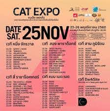 Montonn Jira - Playing the Darksite stage Saturday night at Cat Expo. Nov  25th. Along with Koichi Shimizu. It's gonna be a fun one!