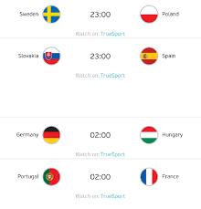 ดูบอลยูโร 2020/21 วันพุธที่ 23 มิ.ย. 64 ตารางถ่ายทอดสด โปรแกรมการแข่งขัน