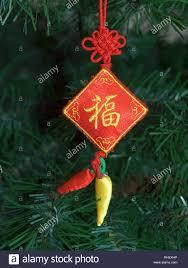 Christbaumschmuck Chinesische Design Chinesische Figuren