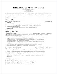 Education Resume Sample High School Education Resume Activities