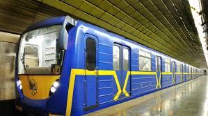 вагонов метро закупили с нарушениями контрольная комиссия  Метро