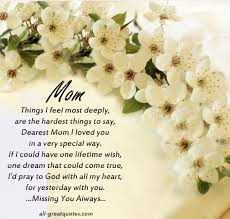 Sympathy Quotes For Loss Magnificent Loss Of Mother Quotes Images 48x48jpg Sympathy Card For Loss