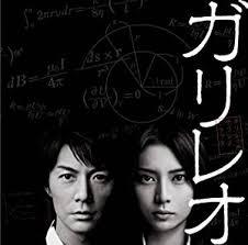福山雅治の名演技が光るなりきりキャラクター17選出演映画ドラマを