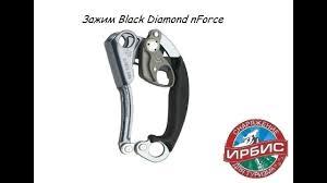 <b>Зажим Black Diamond</b> nForce - YouTube