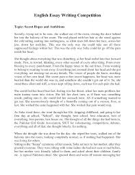 how to start a creative writing essay starting a creative writing essay