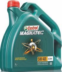 <b>Моторное масло CASTROL Magnatec</b> 5W40 синтетическое 4 л ...