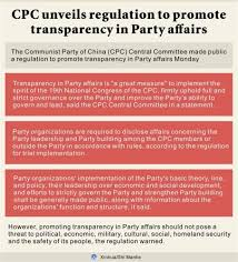 Chinese Communist Party Organization Chart Cpc Unveils Regulation To Promote Transparency In Party Affairs