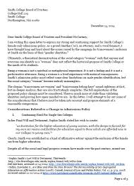 smith college essay forum