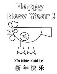 Small Picture 71 best Crafts for Year of the Rooster Printable Chinese New Year