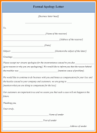 official letter template word quote templates 6 official letter template word