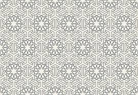 Wallpaper Pattern New Abstract Seamless Geometric Islamic Wallpaper Pattern Stock Vector