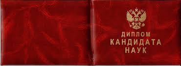 Красный диплом требования россия При выборе темы для своей дипломной работы я учитывала актуальность и востребованность Скачать работу Парикмахерское искусство дипломная работа
