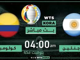 بث مباشر مشاهدة مباراة الأرجنتين ضد كولومبيا الأربعاء 7-7-2021 في نصف نهائي  كوبا أمريكا - واتس كورة