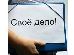 Минюст Беларуси вручил диплом миллионному ИП