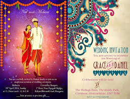 whatsapp marathi wedding invitation message