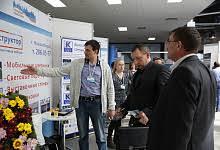 Департамент промышленности инноваций и предпринимательства мэрии  Форум Городские технологии 2016