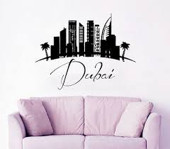 dubai wall decal city decal skyline
