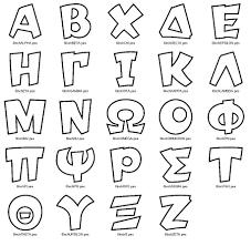 greekts 1