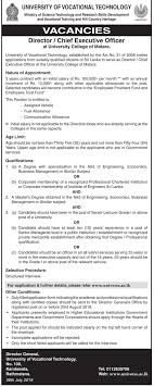 Director / Chief Executive Officer – University Of Vocational Technology