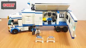 Lego xe cảnh sát bắt cướp loại to nhà tù di động - build brick police car  toy for kid - YouTube
