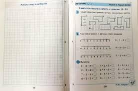 Математика класс Самостоятельные и контрольные работы В  ВКонтакте