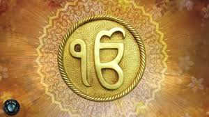 Invitation Card Sukhmani Sahib Paath Youtube