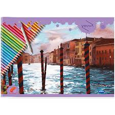 youva navneet purple drawing book soft bound small size 21 cm x 29 7 cm 100 pages