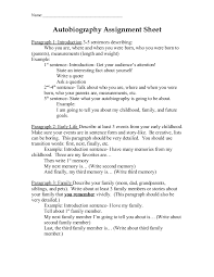 Childhood Essays An American Childhood Essays College Paper Example