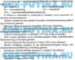 ГДЗ решебник по немецкому языку класс Бим Садомова arbeitsbuch рабочая тетрадь оранжевая